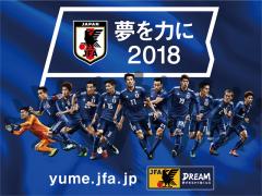 20180322203505_yumechika_kv_new